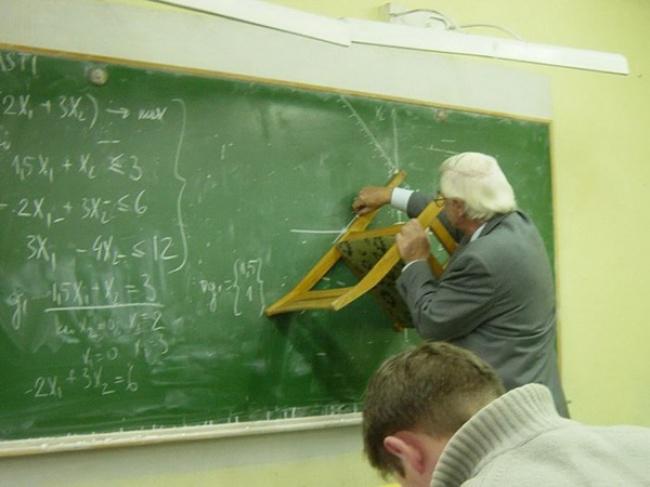 Αποτέλεσμα εικόνας για δασκαλος καθηγητης