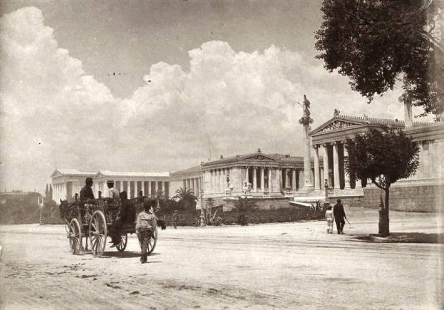 Η παλιά Αθήνα μέσα από σπάνιες φωτογραφίες που δεν έχεις ξαναδεί