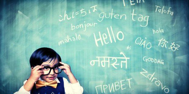 Οι πολλές ξένες γλώσσες θα κάνουν το μυαλό σου «ξουράφι»