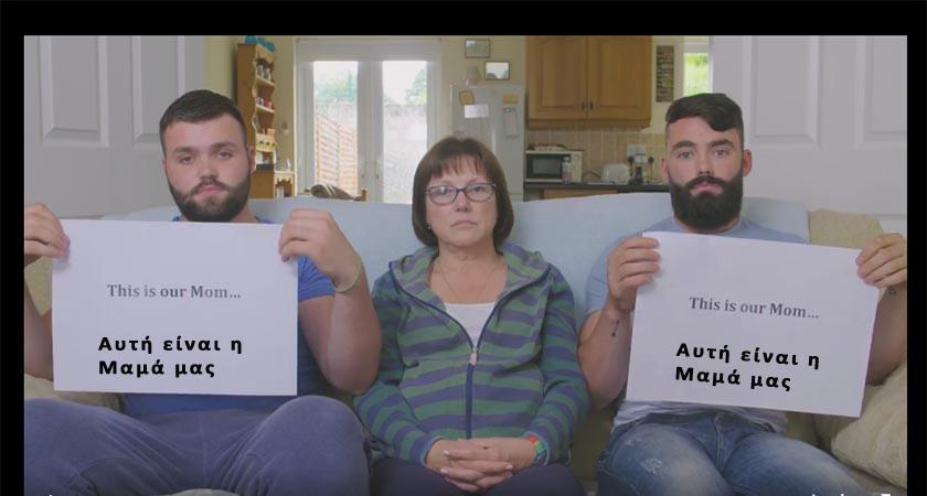 Ελεύθερα σεξ μαμάδες και γιοι