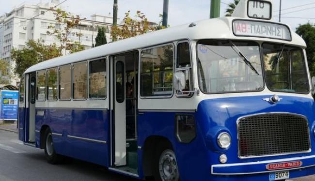 Λεωφορείο αντίκα του 1958 κάνει πάλι βόλτες στην Αθήνα και «κλέβει» καρδιές!