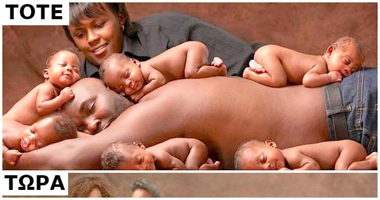 Θυμάστε την μητέρα που γέννησε εξάδυμα; Δείτε ΠΟΣΟ έχουν μεγαλώσει τα παιδιά της και ΠΩΣ είναι σήμερα, 6 χρόνια μετά!
