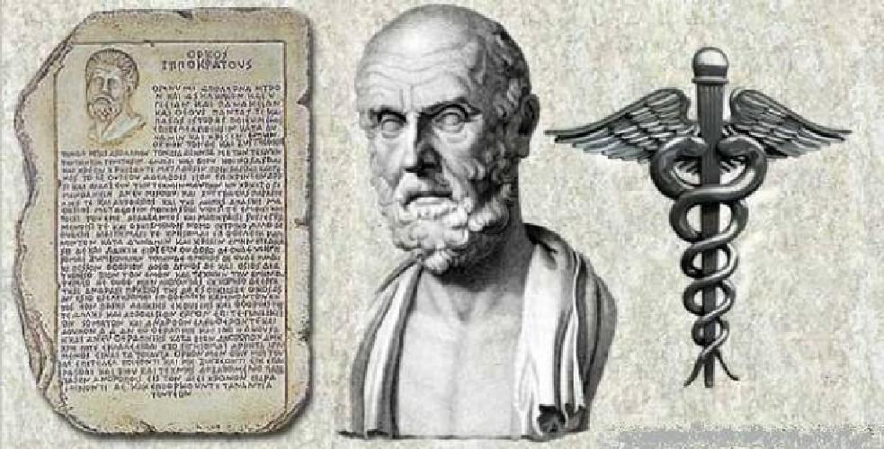 Πώς ο Ιπποκράτης ανακάλυψε τις ευεργετικές ιδιότητες της ασπιρίνης πριν από 2.500 χρόνια