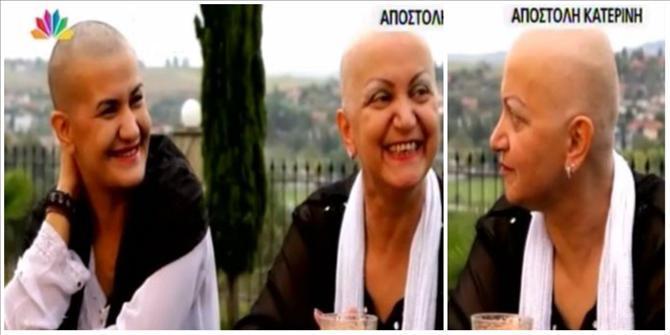 Μάνα και κόρη δίνουν μάχη με τον καρκίνο στο στήθος-Μια συγκλονιστική ιστορία μάθημα ζωής- ΒΙΝΤΕΟ