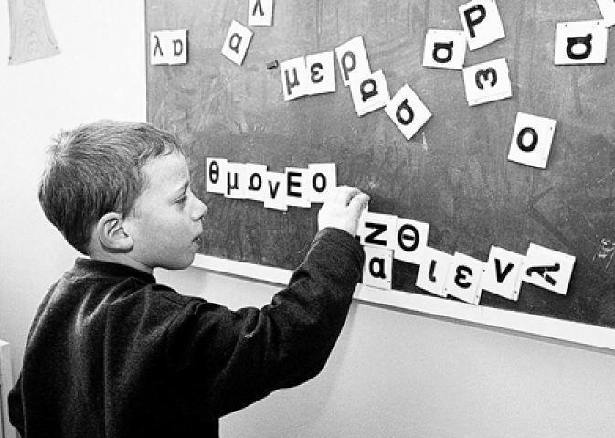 Η ορθογραφία θέλει τρόπο και όχι κόπο! Δείτε κάποια κόλπα που θα σας ξελασπώσουν