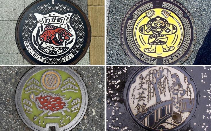 Στην Ιαπωνία τα φρεάτια είναι μικρά έργα τέχνης