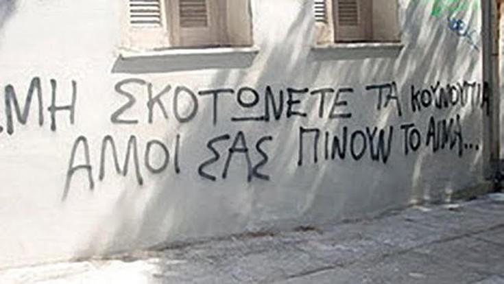 toixoaoai10