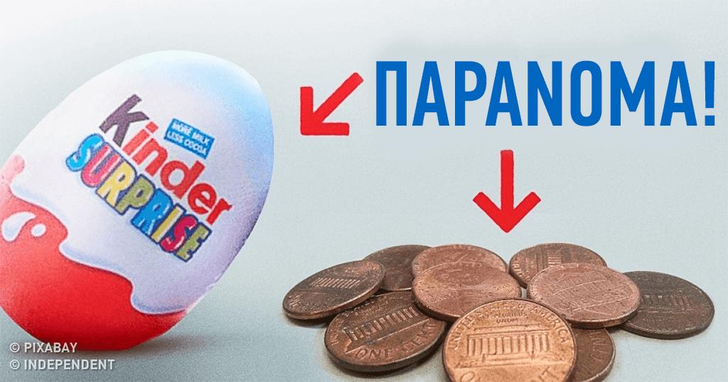 δωρεάν sites γνωριμιών Σλοβακία