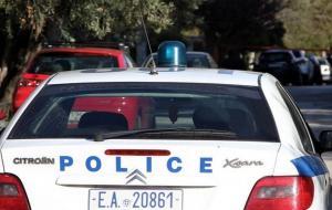 police [1200x630]1200630