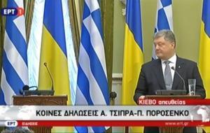 tsipras_porosenko1