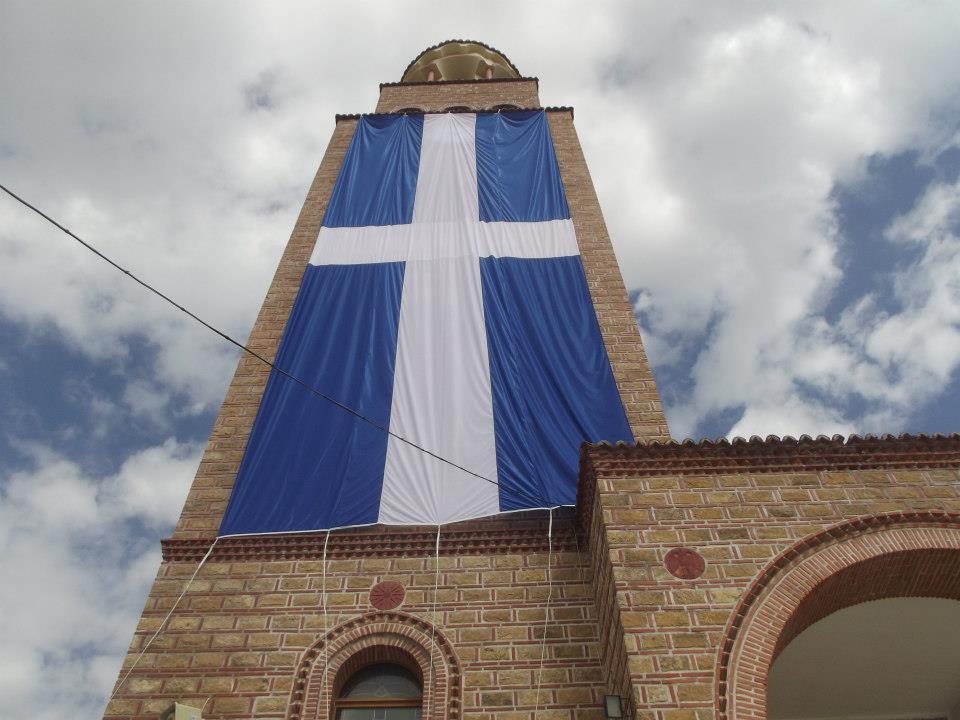 40 φωτογραφίες με την Ελληνική σημαία που τονώνουν την εθνική μας ...