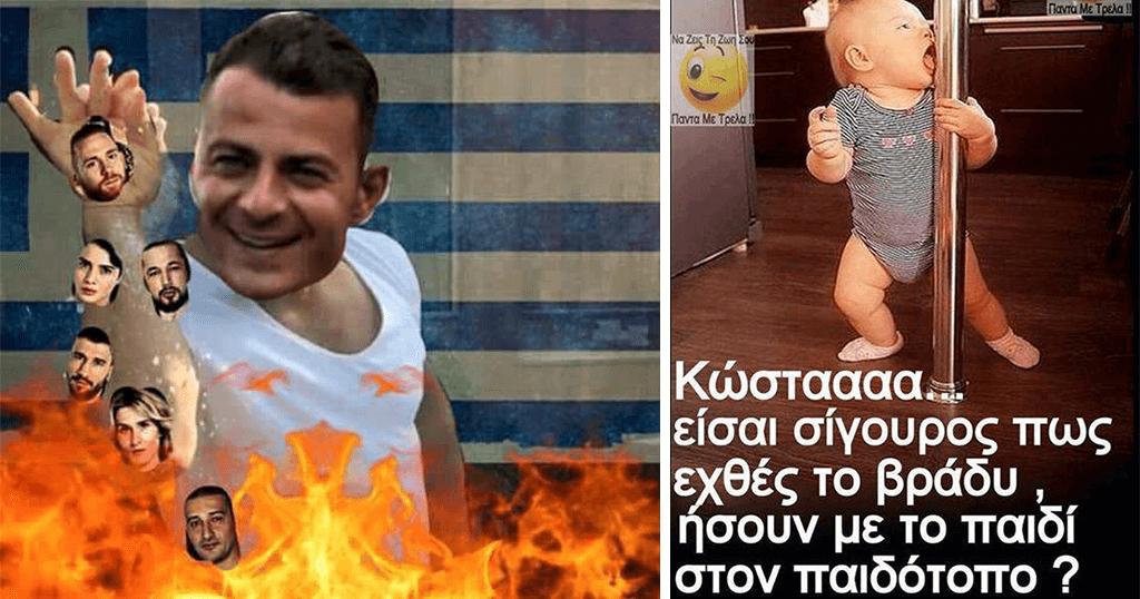 30 αστείες και ελληνικές φωτογραφίες γεμάτες χιούμορ και σάτιρα