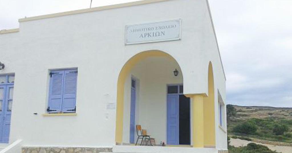 Το μικρότερο σχολείο στην Ευρώπη έχει μόνο έναν μαθητή και βρίσκεται στην Ελλάδα