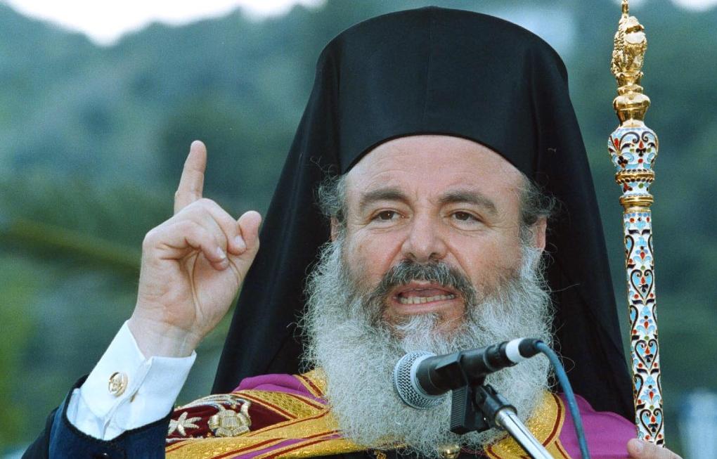 Σοκαριστικές δηλώσεις για τη δολοφονία του Αρχιεπίσκοπου Χριστόδουλου