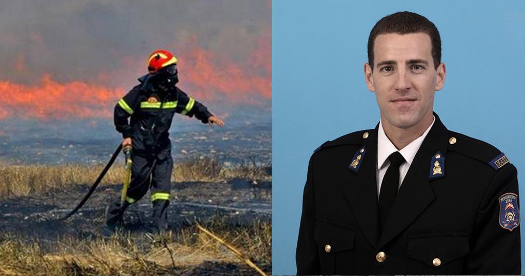 Πέθανε ο 33χρονος πυροσβέστης που είχε τραυματιστεί στην πυρκαγιά στο Ζευγολατιό