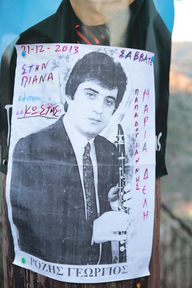 Αφίσες από πανηγύρια: Μια ωδή στο καλτ ελληνικό καλοκαίρι