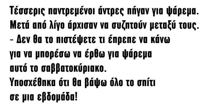 παντρεμένη Σκορπιός γάντζος