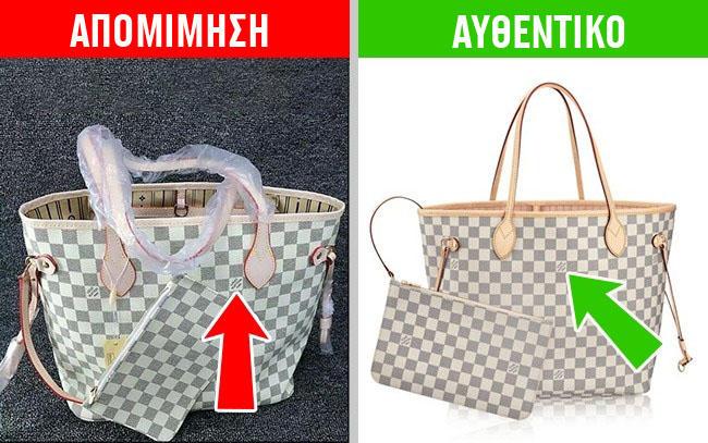 9b18d27a99 Εξετάστε προσεκτικά την τσάντα. Οι κατασκευαστές της μάρκας ράβουν πάντα  την τσάντα