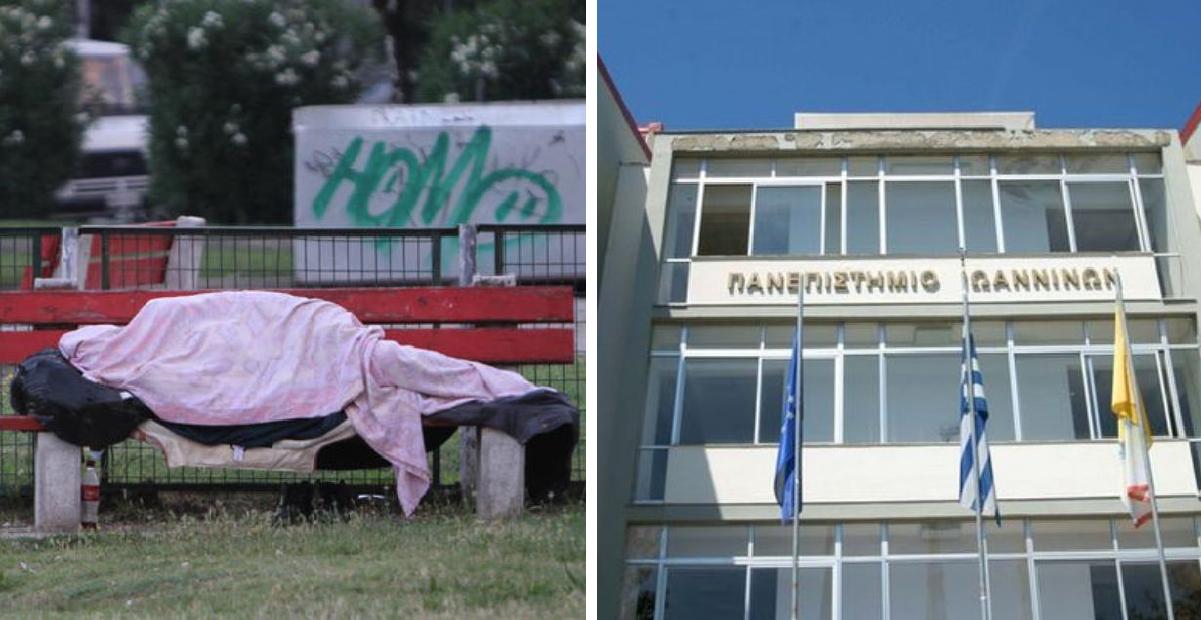 Η εικόνα της άστεγης φοιτήτριας που δύσκολα θα ξεχαστεί – «Βρέθηκε να κοιμάται σε ντουλάπα εργαστηρίου»