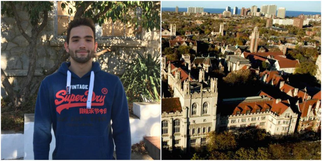 Μαθητής από το Βόλο έγινε δεκτός με υποτροφία σε ένα από τα 10 καλύτερα πανεπιστήμια στον κόσμο