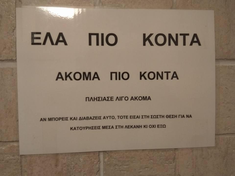 πρακτορείο γνωριμιών στην Κύπρο