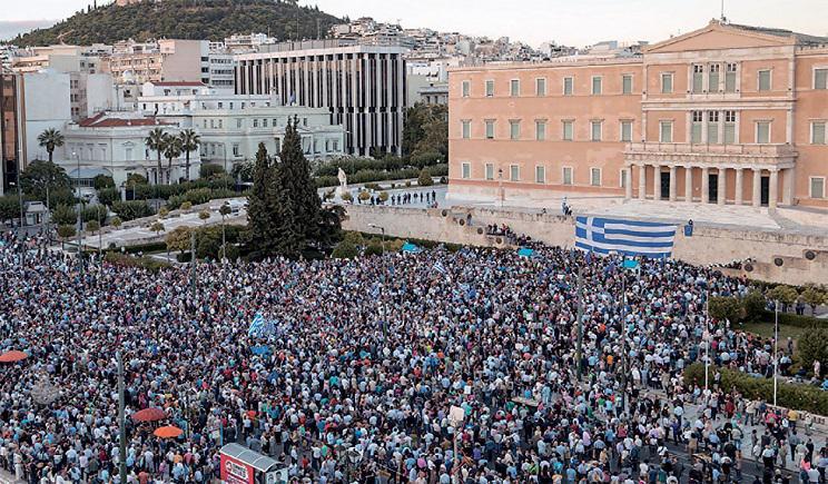 Στις 4 Φεβρουαρίου στην Αθήνα το νέο συλλαλητήριο για τη Μακεδονία