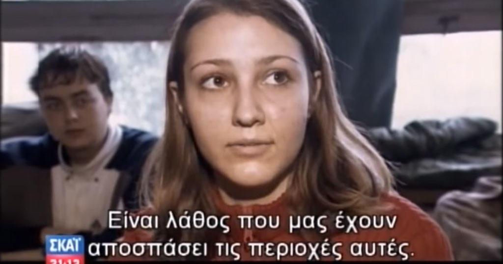 Να τι διδάσκονται οι Σκοπιανοί στα σχολεία: «H Ελλάδα μας πήρε την Μακεδονία»