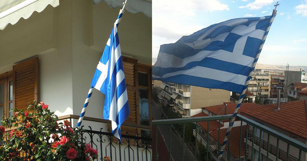 Σήμερα βγάζουμε όλοι την Ελληνική σημαία στα μπαλκόνια μας – διαφορετικό