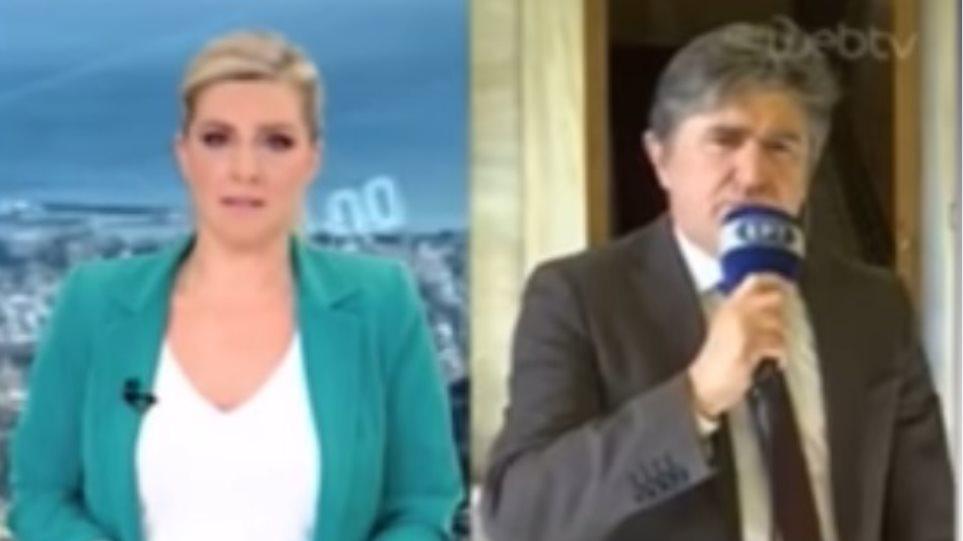 Ρεπόρτερ της ΕΡΤ νομίζει πως έκλεισε η σύνδεση και έκανε τον Έλβις στον αέρα του δελτίου ειδήσεων