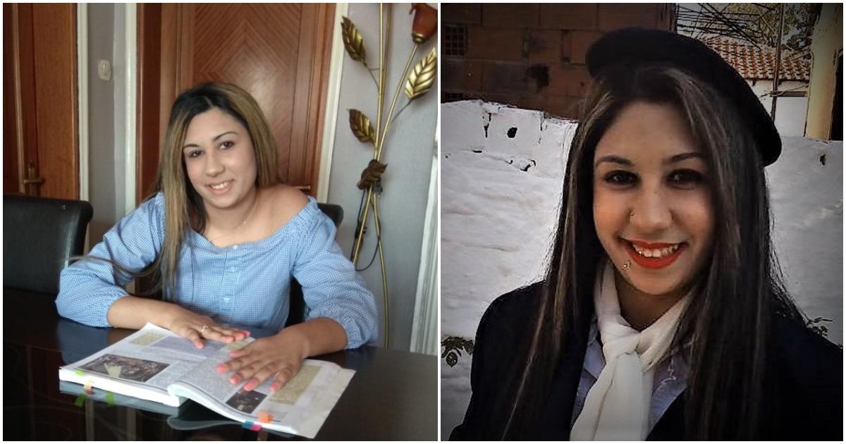 Μαθήτρια από οικισμό Ρομά στην Ξάνθη μπήκε στην Φιλολογία του Πανεπιστημίου της Κρήτης και είναι πανευτυχής