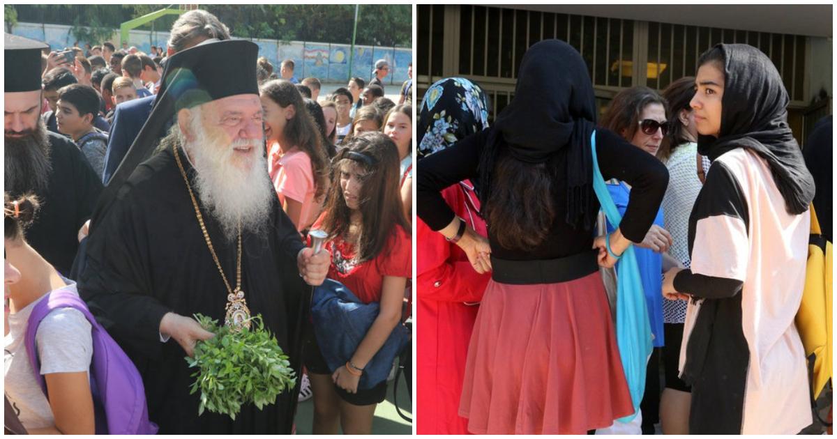Ο αρχιεπίσκοπος Ιερώνυμος εμφανίστηκε χωρίς σταυρό σε αγιασμό σχολείου για να μην ενοχληθούν οι πρόσφυγες