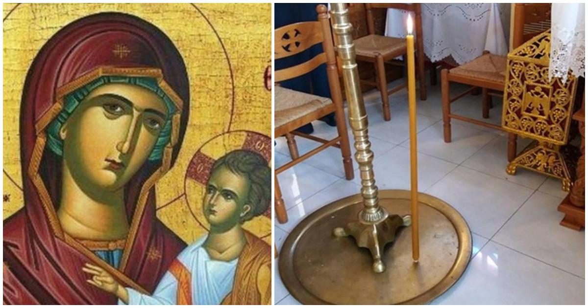 Θαύμα στη Λήμνο: Λαμπάδα έπεσε και στάθηκε όρθια μέσα σε εκκλησία – Το τάμα στην Παναγία