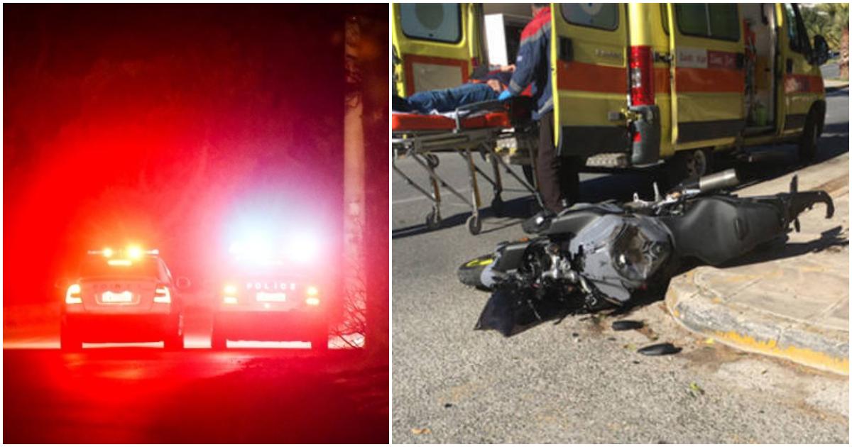 Οδηγός παρέσυρε και εγκατέλειψε αβοήθητο νεαρό ζευγάρι στο κέντρο της Αθήνας και πέθαναν και τα δύο παιδιά