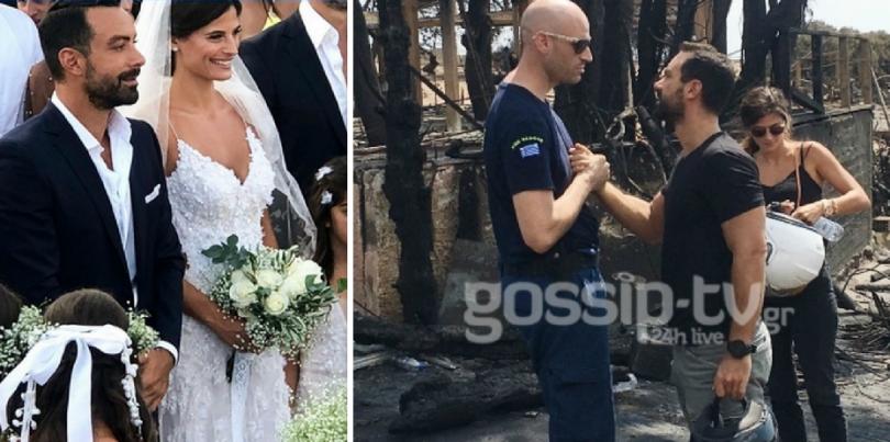 Τανιμανίδης – Μπόμπα δωρίζουν τα χρήματα από τα δώρα του γάμου τους στους πυρόπληκτους στο Μάτι