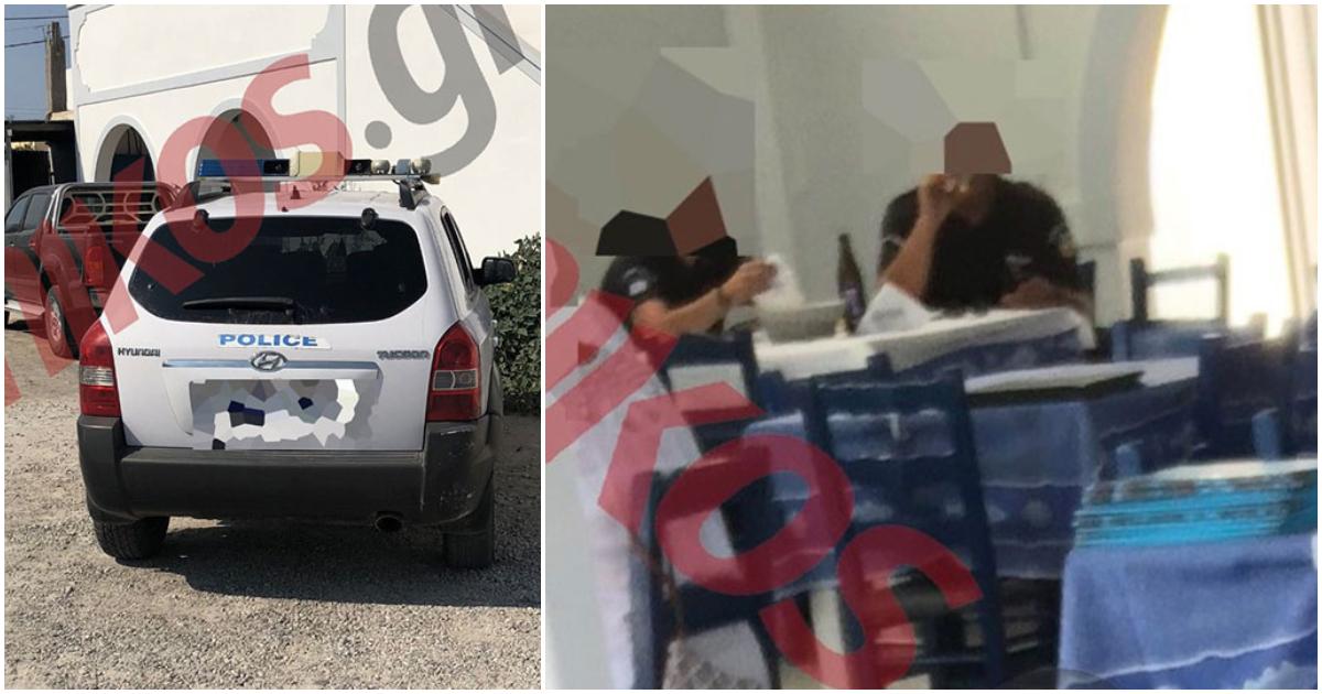 Αστυνομικοί στη Σαντορίνη έκαναν στάση για μπύρες εν ώρα υπηρεσίας