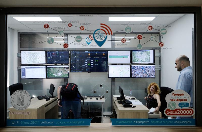 Η αίθουσα ελέγχου στο δήμο