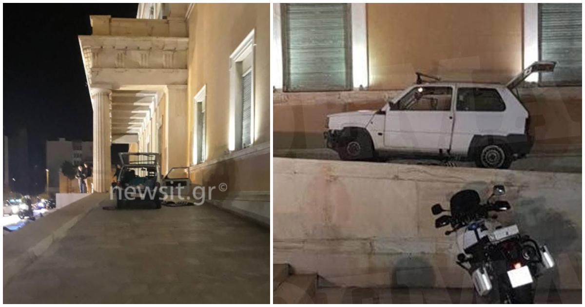 59χρονος μεθυσμένος οδηγός «μπούκαρε» στη Βουλή με ένα Fiat Panda και ξεφτίλισε τα μέτρα ασφαλείας