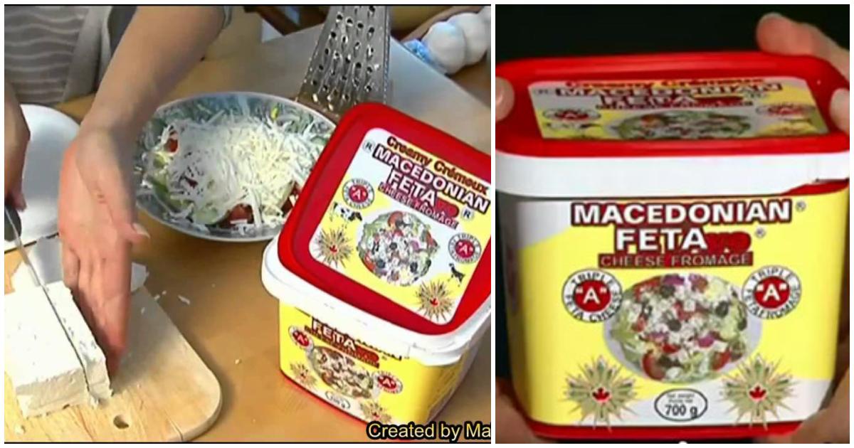 «Μακεδονική φέτα» ήρθε στα ράφια των Ελληνικών σούπερμαρκετ και του εξωτερικού προκαλεί σάλο