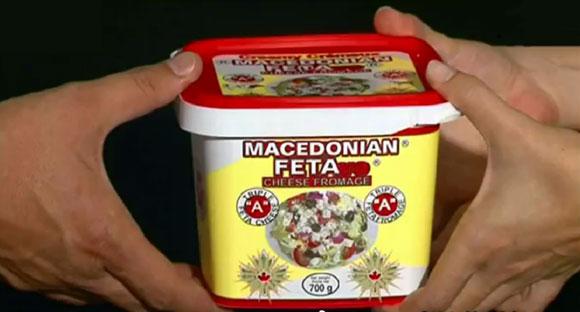 Αποτέλεσμα εικόνας για «Μακεδονική φέτα» στα ράφια των ελληνικών σούπερμαρκετ και του εξωτερικού