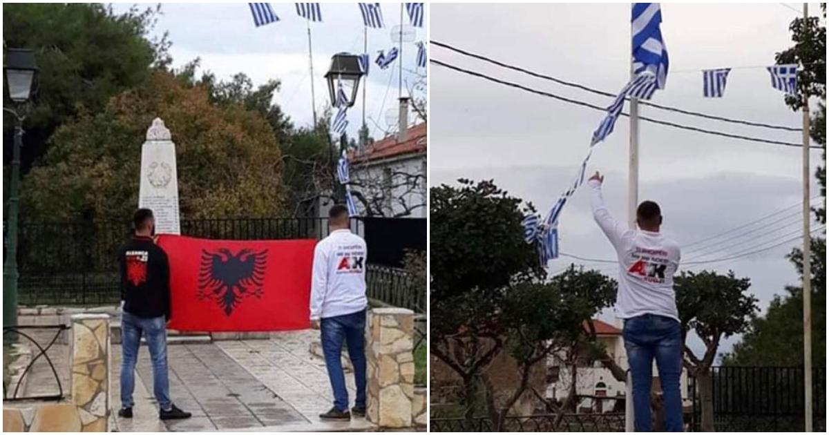 Αλβανοί κατέβασαν την ελληνική σημαία και ανάρτησαν την αλβανική στη Θεσπρωτία