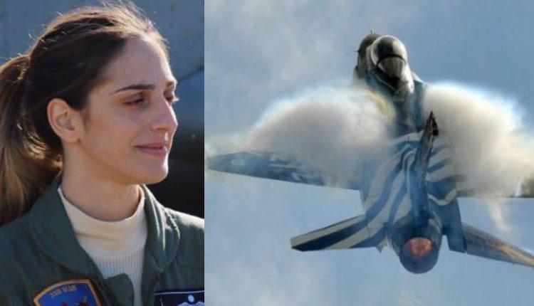 Η Αμερική αποθεώνει την Ελληνίδα Πιλότο Αχιλλεία Γεωργακίλα: «Μόνο Σεβασμός και Υπερηφάνεια»