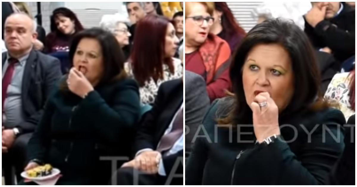 Ατάραχη η Καφαντάρη: Της φώναζαν να φύγει κι εκείνη έτρωγε βασιλόπιτα