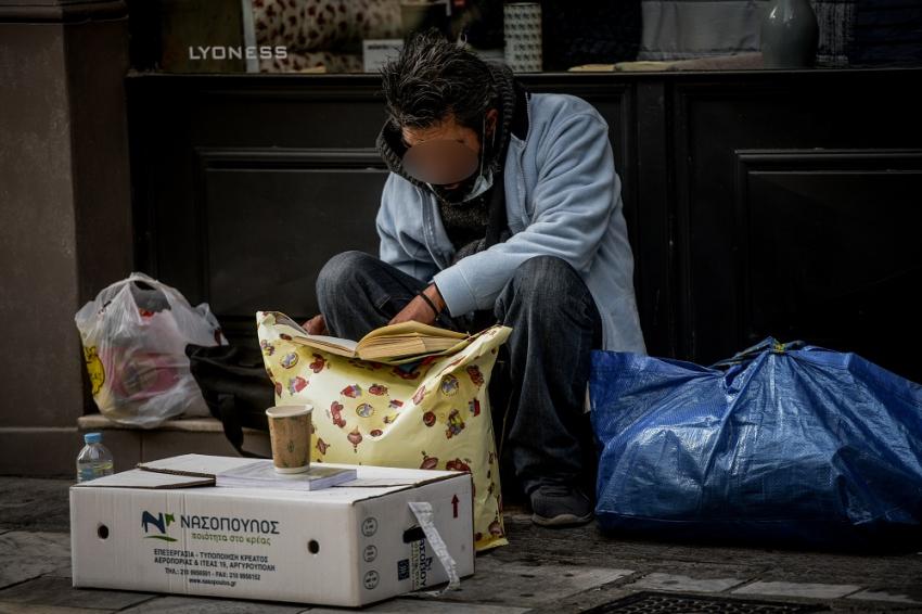 Lockdown: Η κόλαση των αστέγων - Όταν η Πολιτεία δείχνει τα δόντια της