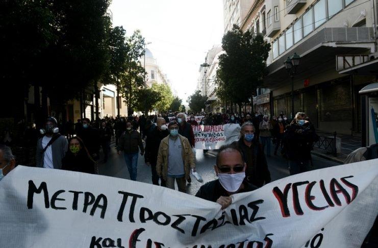 πορεία απεργία Αθήνα εργατικά σωματεία