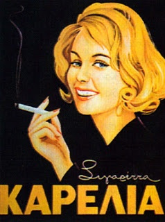 karelia1